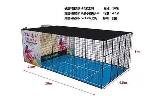 网球运动体验馆-封面